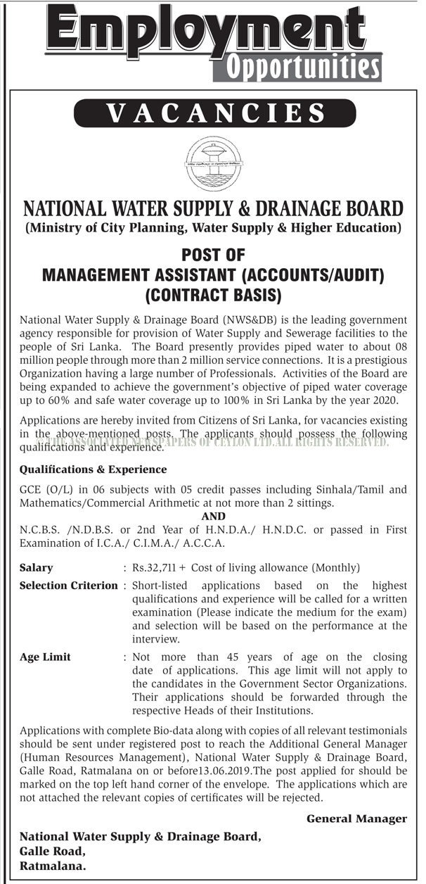 Management Assistant - National Water Supply & Drainage Board