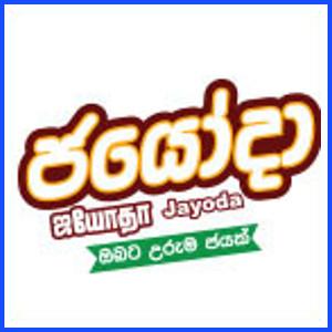 Jayoda 12-04-2021 (1749)