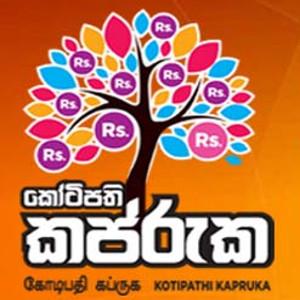 Kotipathi Kapruka 20-08-2021 (746)