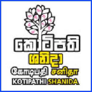 Kotipathi Shanida 02-08-2019 (476)