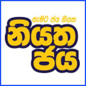 Niyatha Jaya 30-07-2019 (792)